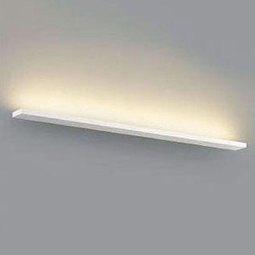コイズミ照明 LED一体型ブラケットライト 《Limini》 天井・壁面・傾斜天井取付用 FL40W相当 電球色 白 AB45350L
