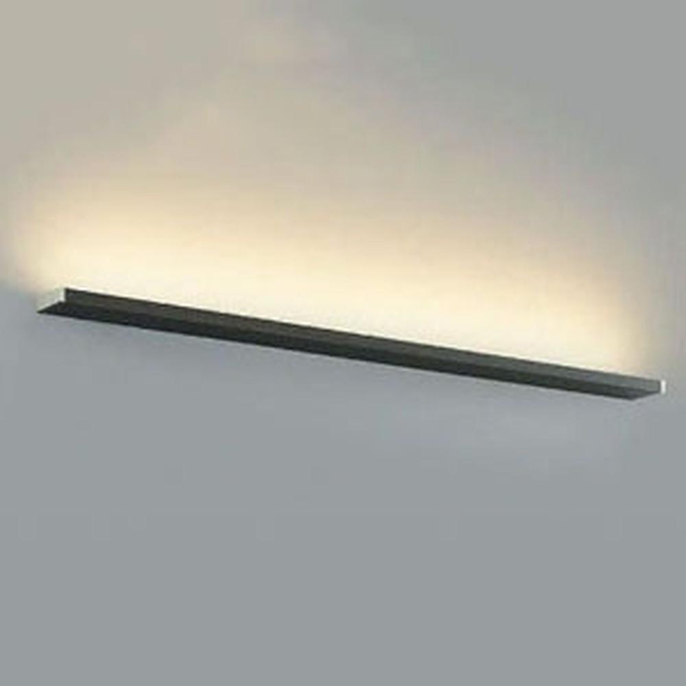 コイズミ照明 LED一体型ブラケットライト 天井・壁面・傾斜天井取付用 FHF32W相当 電球色~昼白色 調光・調色タイプ シックブラウン AB45354L