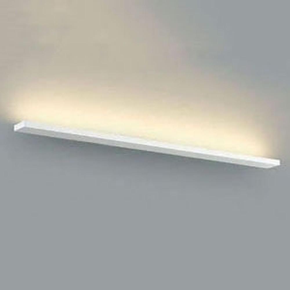 コイズミ照明 LED一体型ブラケットライト 天井・壁面・傾斜天井取付用 FHF32W相当 電球色~昼白色 調光・調色タイプ 白 AB45356L