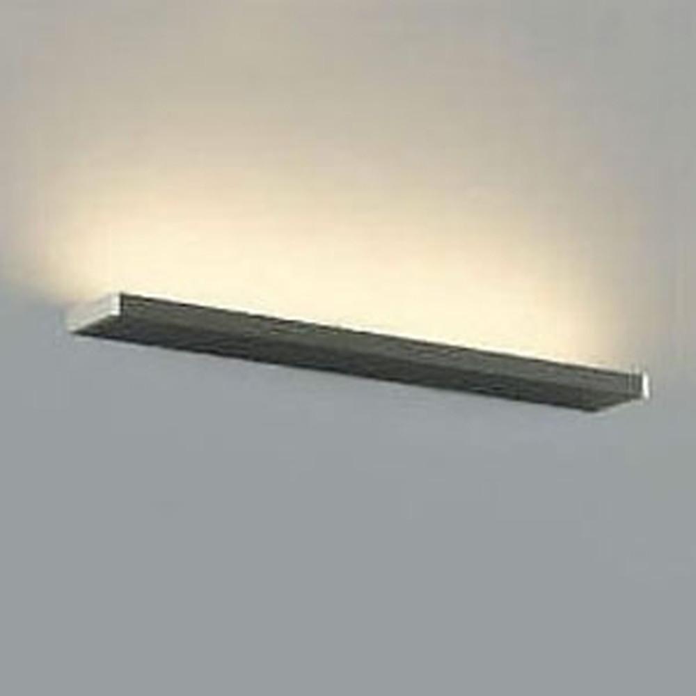 コイズミ照明 LED一体型ブラケットライト 天井・壁面・傾斜天井取付用 電球色~昼白色 調光・調色タイプ シックブラウン AB45357L