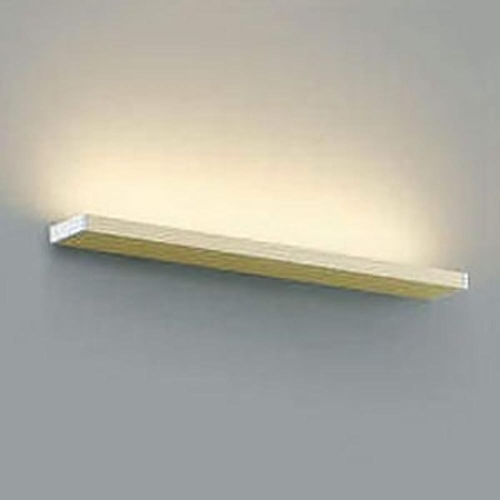 コイズミ照明 LED一体型ブラケットライト 天井・壁面・傾斜天井取付用 電球色~昼白色 調光・調色タイプ ナチュラルウッド AB45358L