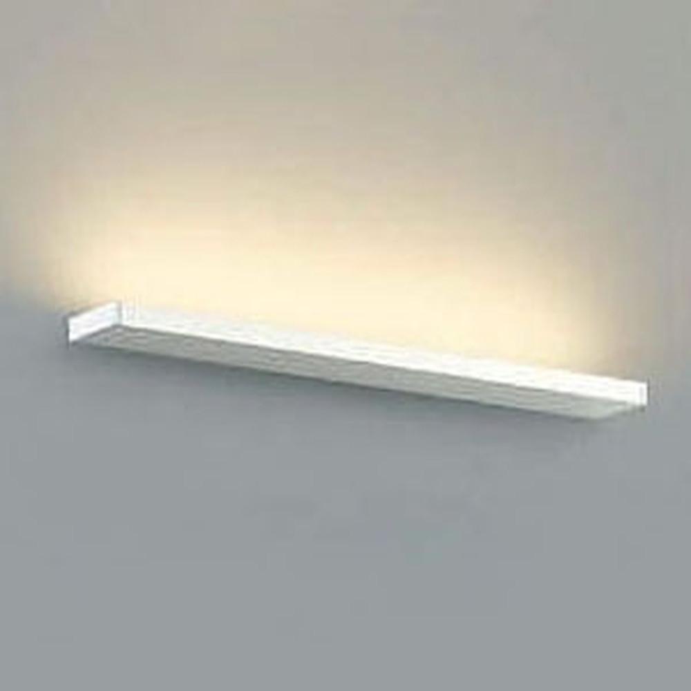 コイズミ照明 LED一体型ブラケットライト 天井・壁面・傾斜天井取付用 電球色~昼白色 調光・調色タイプ 白 AB45359L