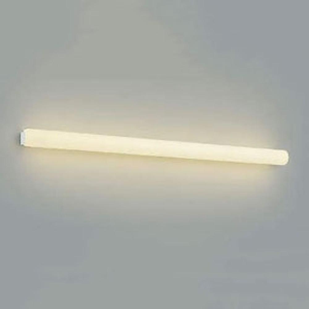 コイズミ照明 LED一体型ブラケットライト 《U&D series》 天井・壁面・傾斜天井取付用 FHF32W相当 電球色 調光タイプ AB45465L
