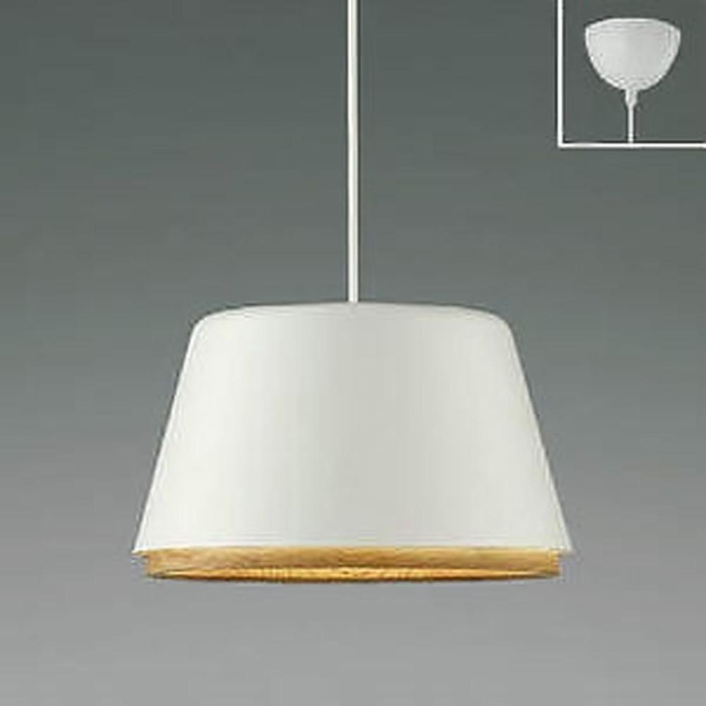 コイズミ照明 LED一体型ペンダントライト 《A-pendant》 フランジタイプ 白熱球100W相当 電球色 調光タイプ マットファインホワイト AP45514L