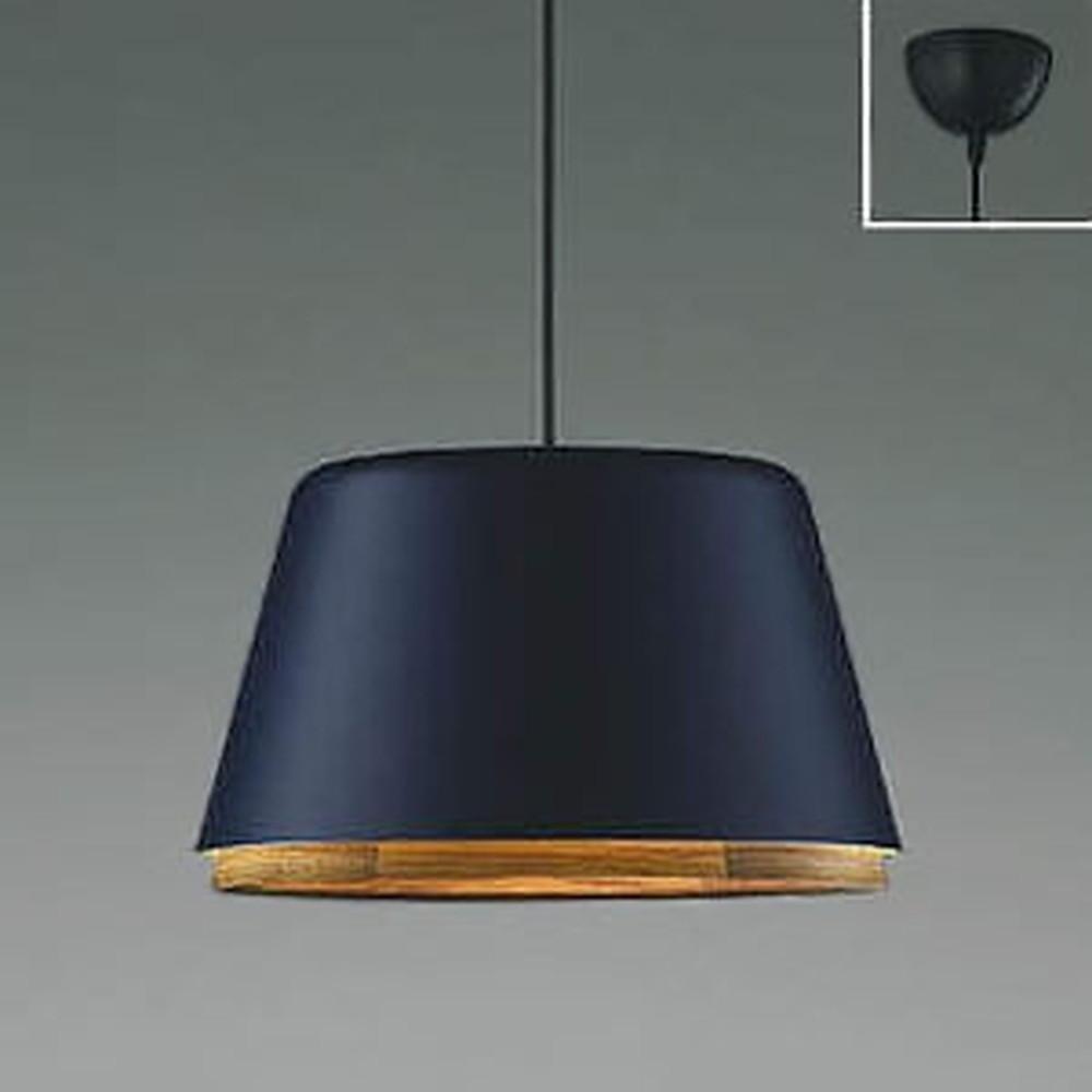 コイズミ照明 LED一体型ペンダントライト 《A-pendant》 フランジタイプ 白熱球100W相当 電球色 調光タイプ ディープネイビー AP45515L