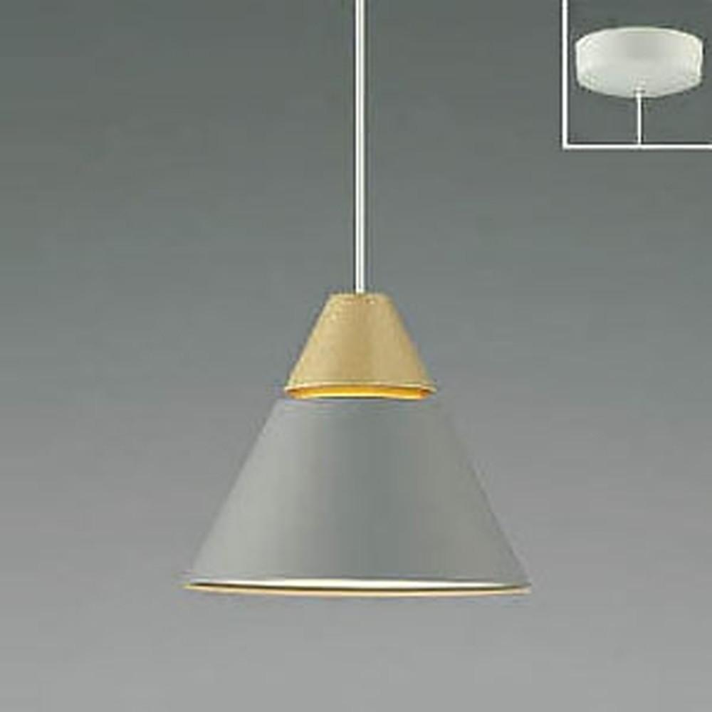 コイズミ照明 LED一体型ペンダントライト 《A-pendant》 フランジタイプ 白熱球60W相当 電球色 ライトグレー AP45516L