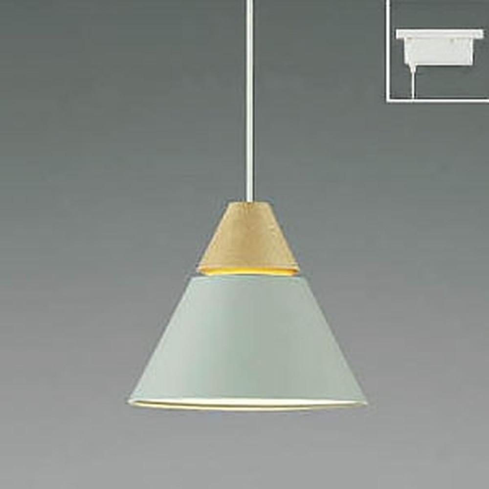 コイズミ照明 LED一体型ペンダントライト 《A-pendant》 ライティングレール取付専用 白熱球60W相当 電球色 ペールグリーン AP45519L