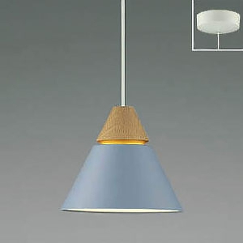コイズミ照明 LED一体型ペンダントライト 《A-pendant》 フランジタイプ 白熱球60W相当 電球色 グレイッシュブルー AP45520L
