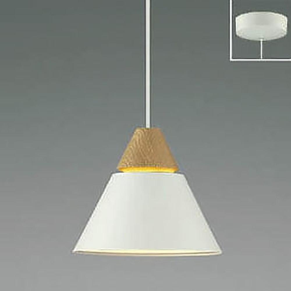 コイズミ照明 LED一体型ペンダントライト 《A-pendant》 フランジタイプ 白熱球60W相当 電球色 マットファインホワイト AP45522L
