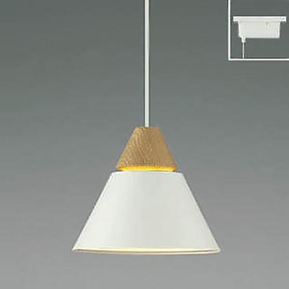 コイズミ照明 LED一体型ペンダントライト 《A-pendant》 ライティングレール取付専用 白熱球60W相当 電球色 マットファインホワイト AP45523L