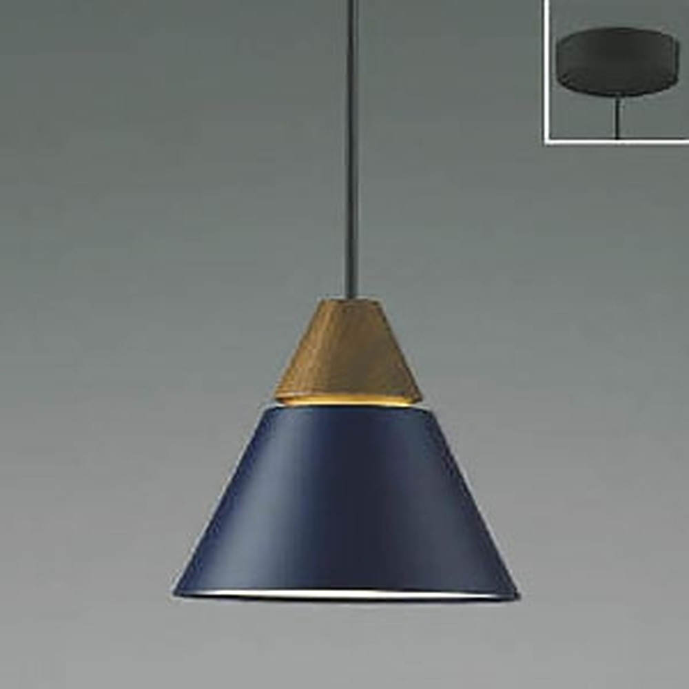 コイズミ照明 LED一体型ペンダントライト 《A-pendant》 フランジタイプ 白熱球60W相当 電球色 ディープネイビー AP45524L