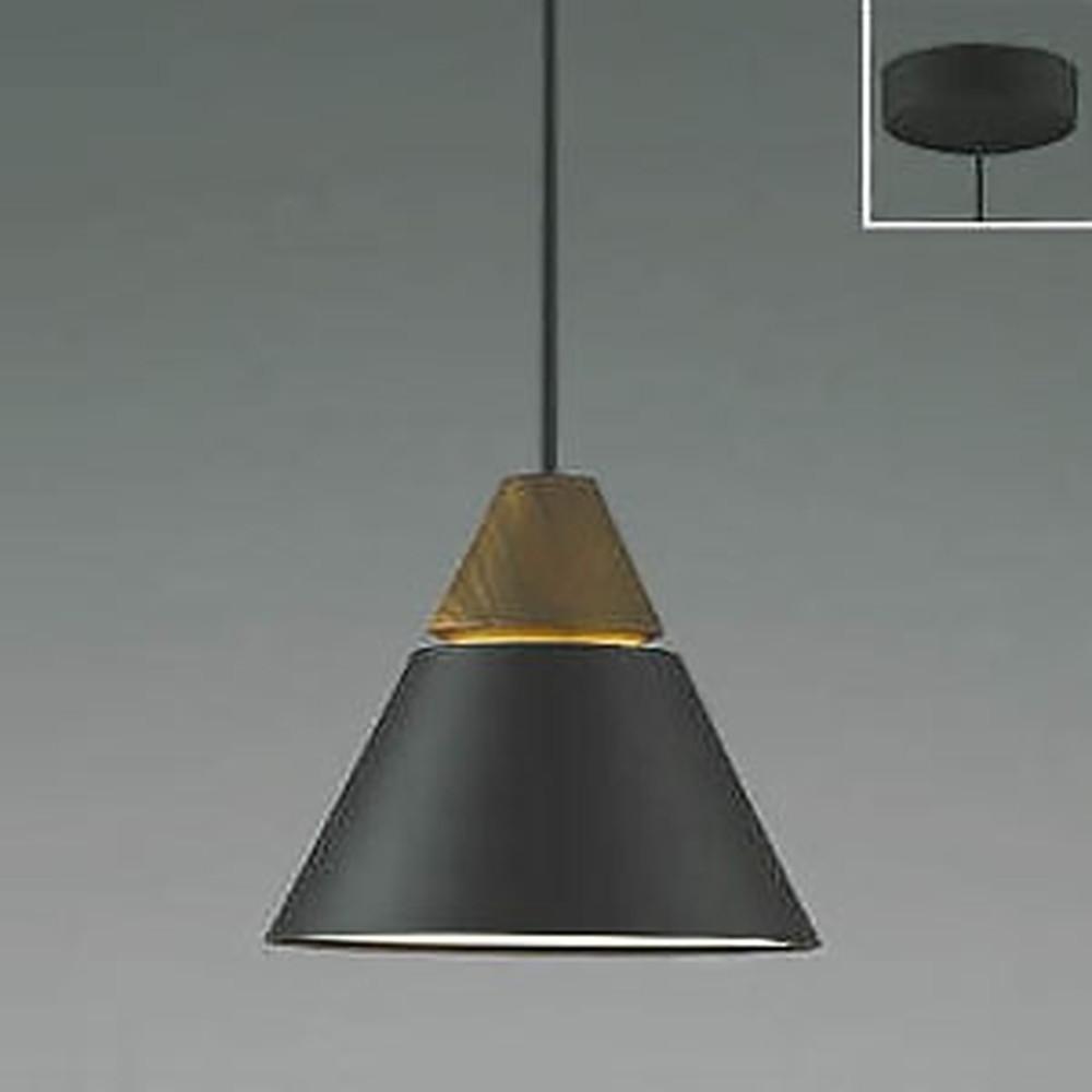 コイズミ照明 LED一体型ペンダントライト 《A-pendant》 フランジタイプ 白熱球60W相当 電球色 チャコールブラウン AP45526L