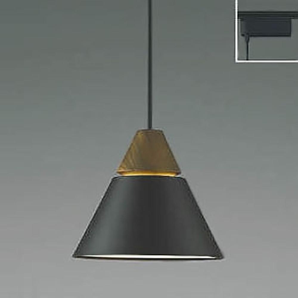コイズミ照明 LED一体型ペンダントライト 《A-pendant》 ライティングレール取付専用 白熱球60W相当 電球色 チャコールブラウン AP45527L