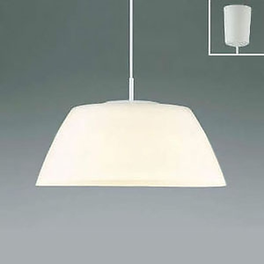 コイズミ照明 LED一体型ペンダントライト 白熱球100W相当 電球色・昼白色 2光色切替・調光タイプ AP45554L
