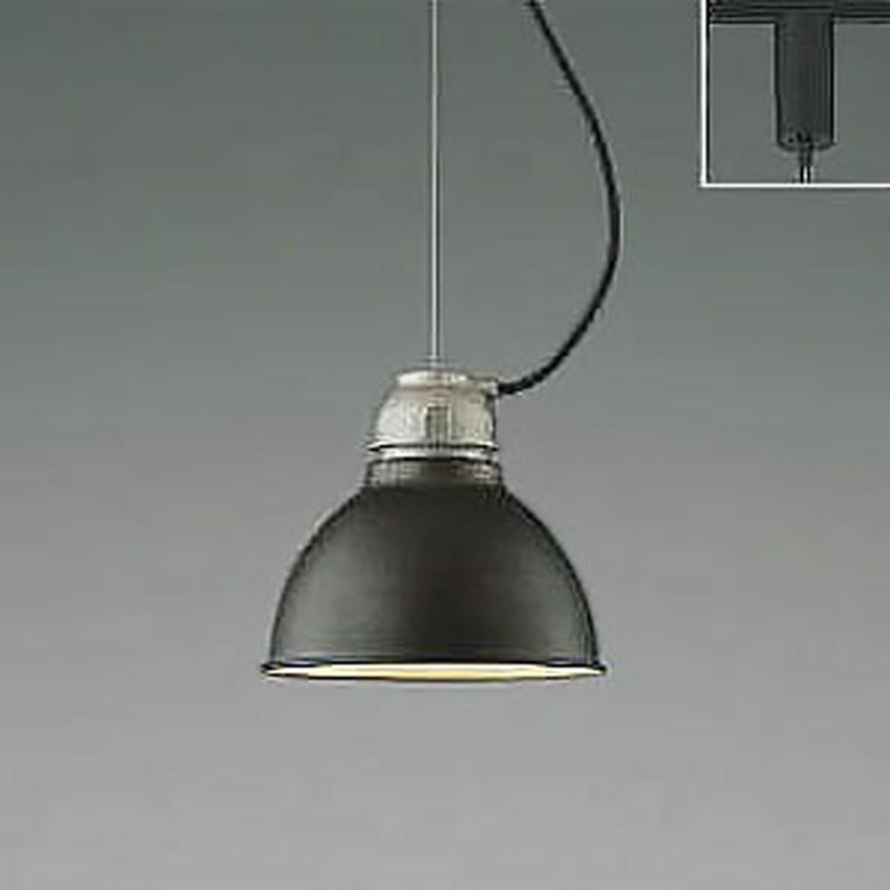コイズミ照明 LEDペンダントライト 《CAFELIER》 ライティングレール取付専用 白熱球60W相当 電球色 ビンテージブラック AP45566L