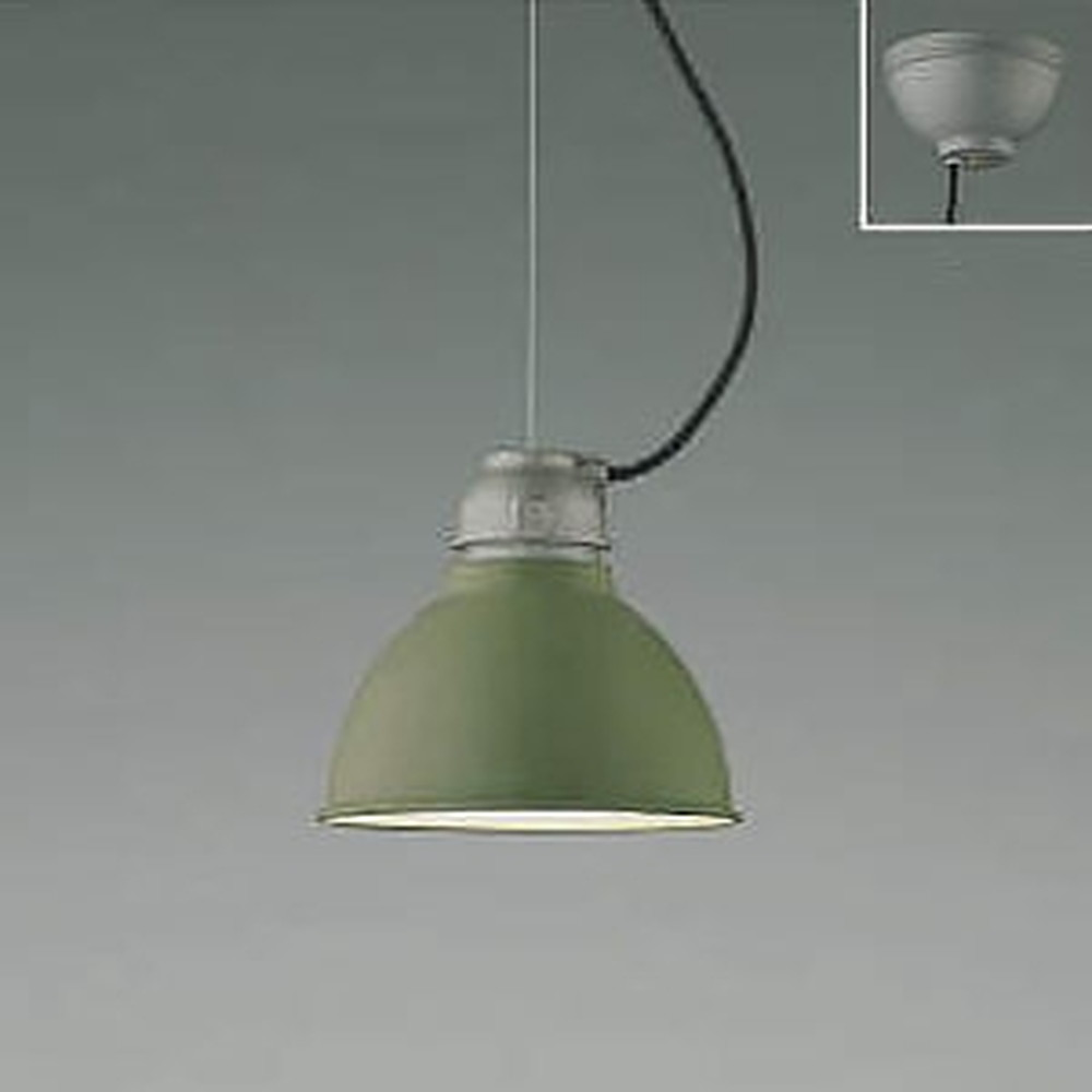 コイズミ照明 LEDペンダントライト 《CAFELIER》 フランジタイプ 白熱球60W相当 電球色 シダーグリーン AP45567L
