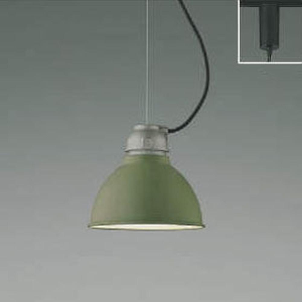 コイズミ照明 LEDペンダントライト 《CAFELIER》 ライティングレール取付専用 白熱球60W相当 電球色 シダーグリーン AP45568L