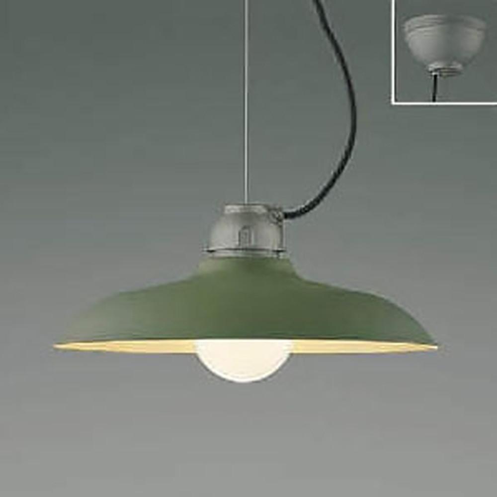 コイズミ照明 LEDペンダントライト 《CAFELIER》 フランジタイプ 白熱球100W相当 電球色 シダーグリーン AP45570L