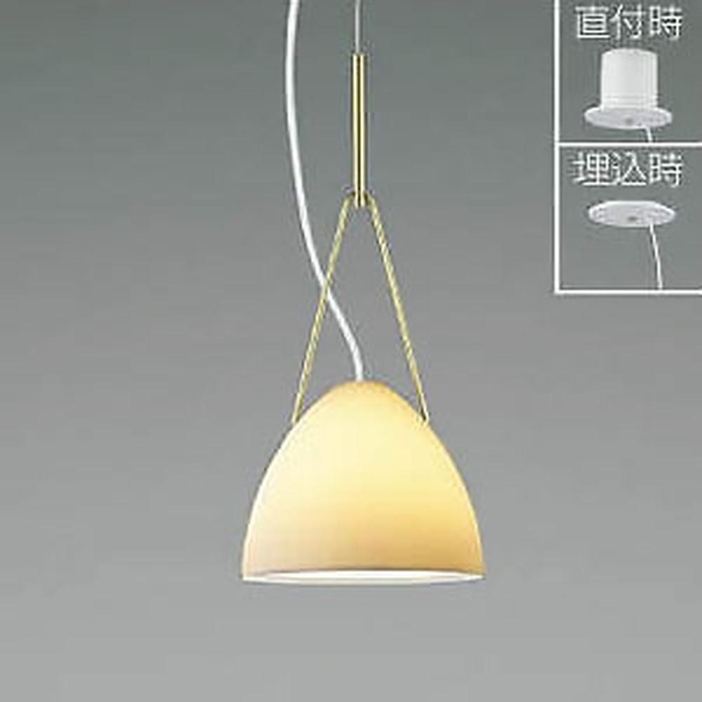 コイズミ照明 LED一体型ペンダントライト 《Y-pendant》 直付・埋込取付タイプ 白熱球60W相当 電球色 AP45603L