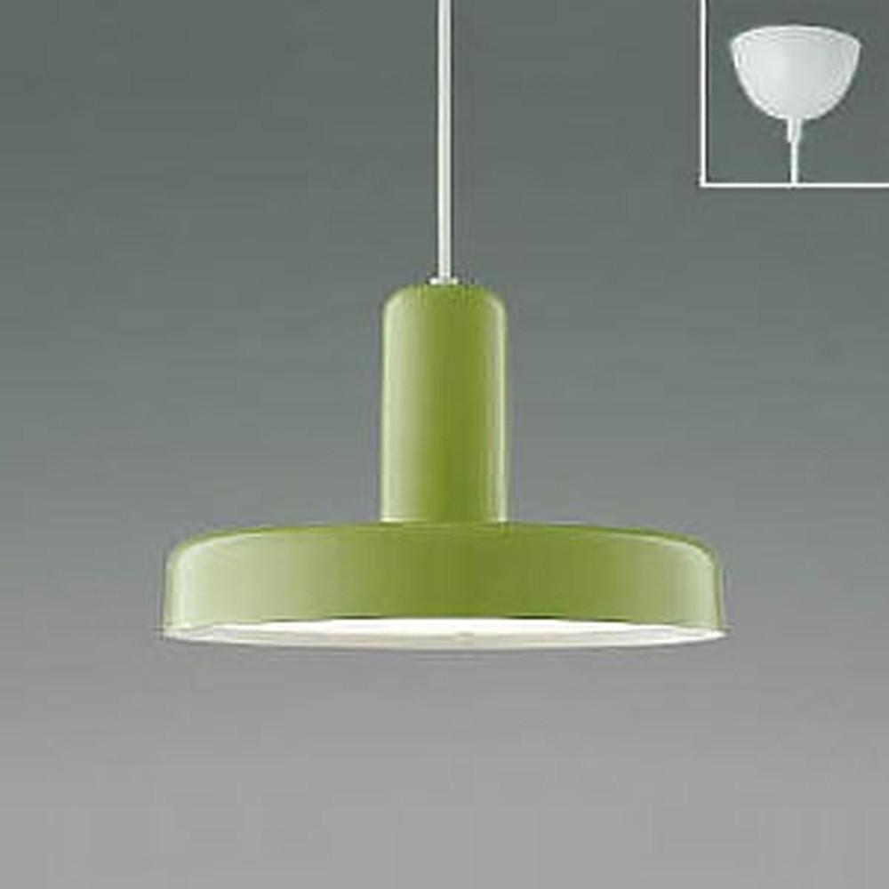 コイズミ照明 LED一体型ペンダントライト フランジタイプ 白熱球100W相当 電球色~昼白色 調光・調色タイプ オリーブグリーン AP45884L