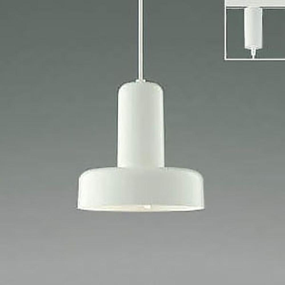 コイズミ照明 LED一体型ペンダントライト ライティングレール取付専用 白熱球60W相当 電球色~昼白色 調光・調色タイプ ファインホワイト AP45886L