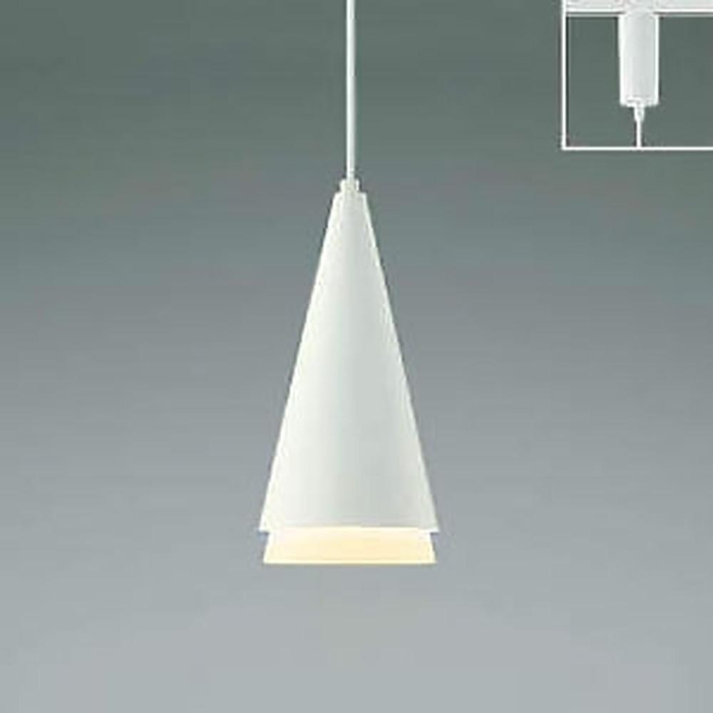 コイズミ照明 LED一体型ペンダントライト ライティングレール取付専用 白熱球60W相当 電球色~昼白色 調光・調色タイプ AP45890L
