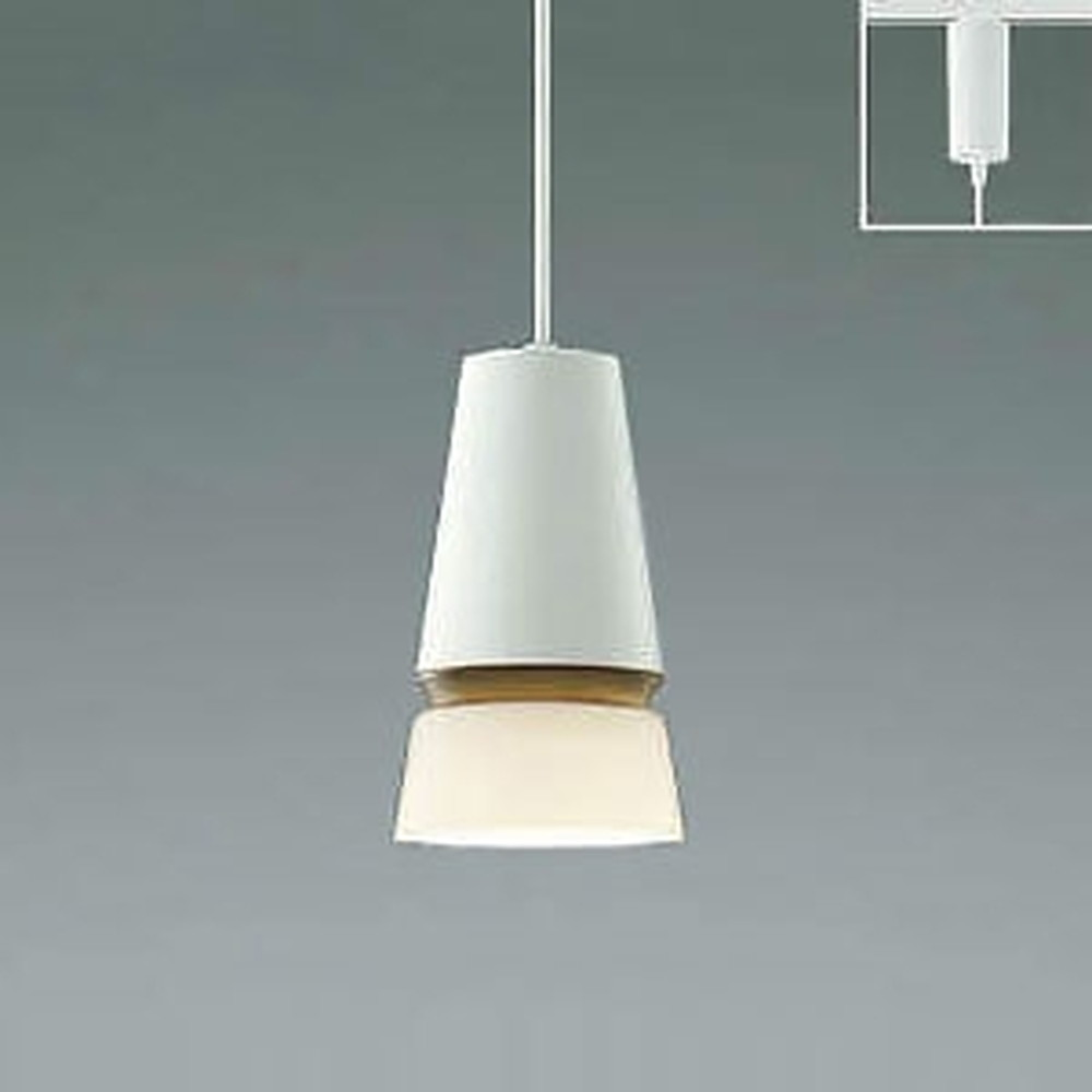 コイズミ照明 LED一体型ペンダントライト ライティングレール取付専用 白熱球60W相当 電球色~昼白色 調光・調色タイプ ウォームブラウン AP45894L
