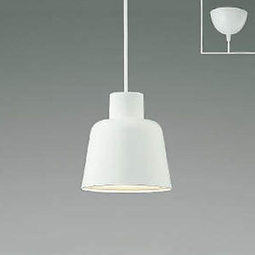 コイズミ照明 LED一体型ペンダントライト フランジタイプ 白熱球60W相当 電球色~昼白色 調光・調色タイプ マットファインホワイト AP45899L