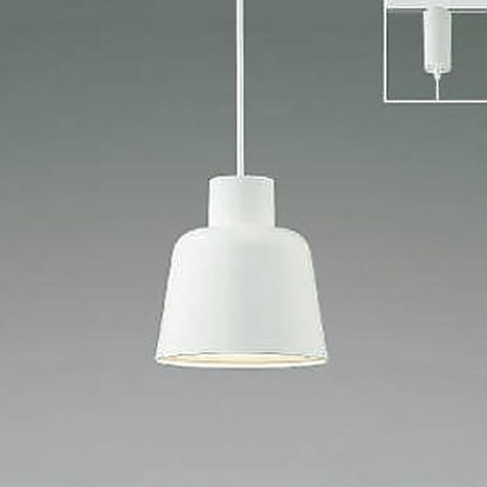 コイズミ照明 LED一体型ペンダントライト ライティングレール取付専用 白熱球60W相当 電球色~昼白色 調光・調色タイプ マットファインホワイト AP45900L