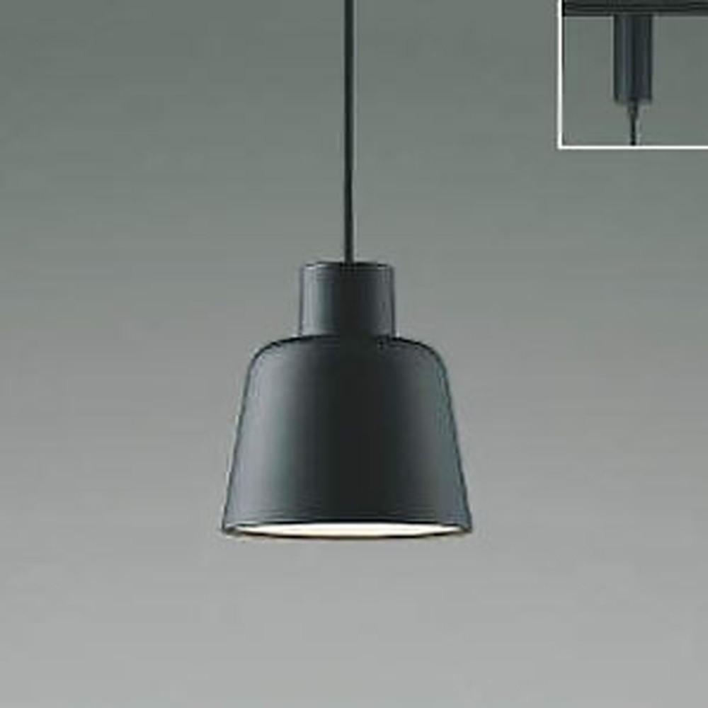 コイズミ照明 LED一体型ペンダントライト ライティングレール取付専用 白熱球60W相当 電球色~昼白色 調光・調色タイプ マットブラック AP45902L
