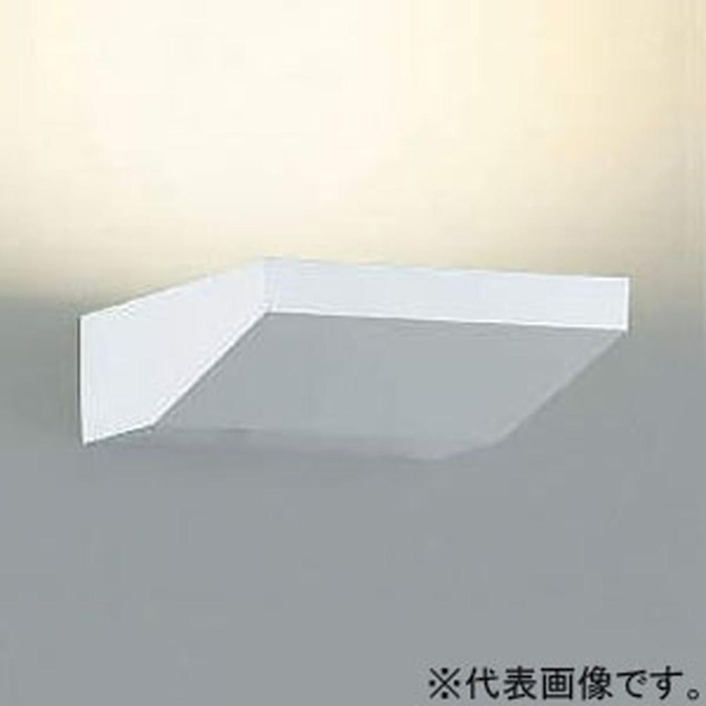 コイズミ照明 LED一体型ブラケットライト 高天井用 FCL30W相当 温白色 調光タイプ AB46472L