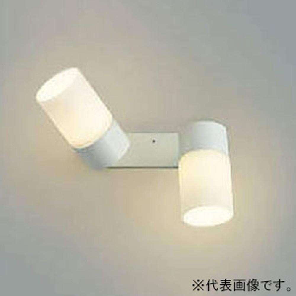 コイズミ照明 LED一体型ブラケットライト 可動タイプ 天井・壁面・傾斜天井取付用 白熱球100W×2灯相当 温白色 広角タイプ AB46480L