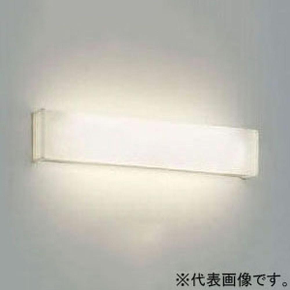 コイズミ照明 LED一体型ブラケットライト リビング用 FHF32W相当 昼白色 調光タイプ AB42537L