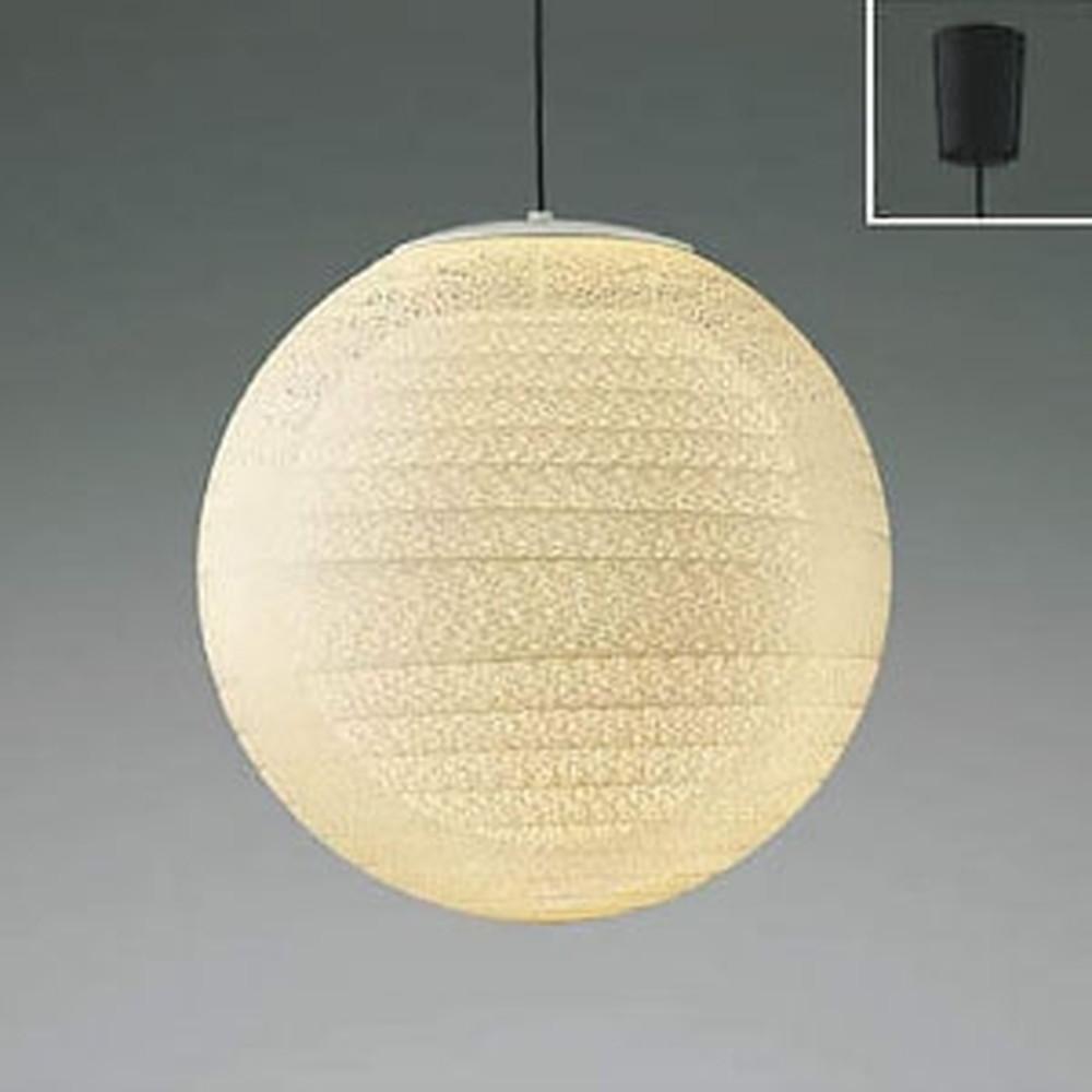 コイズミ照明 LEDペンダントライト 《玉響》 ~6畳用 電球色 AP47303L