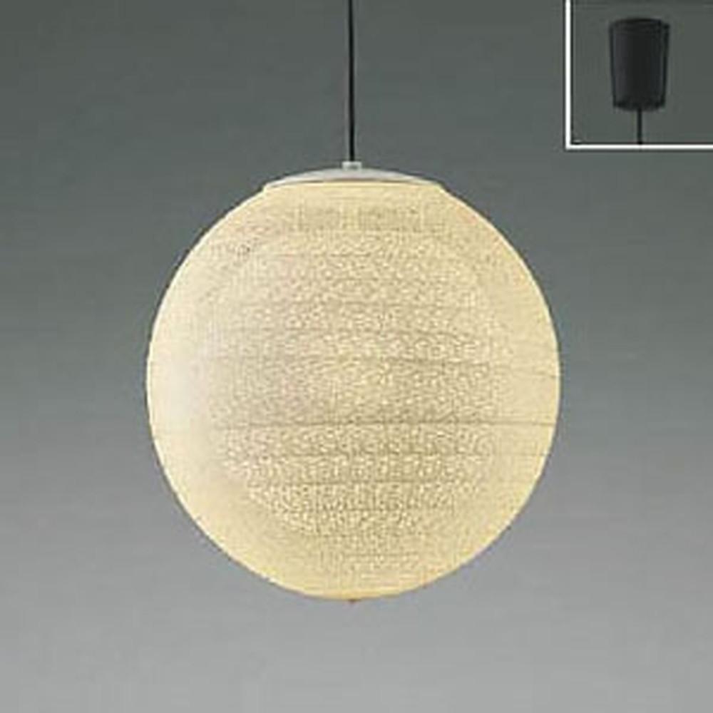コイズミ照明 LEDペンダントライト 《玉響》 白熱球100W相当 電球色 AP47304L