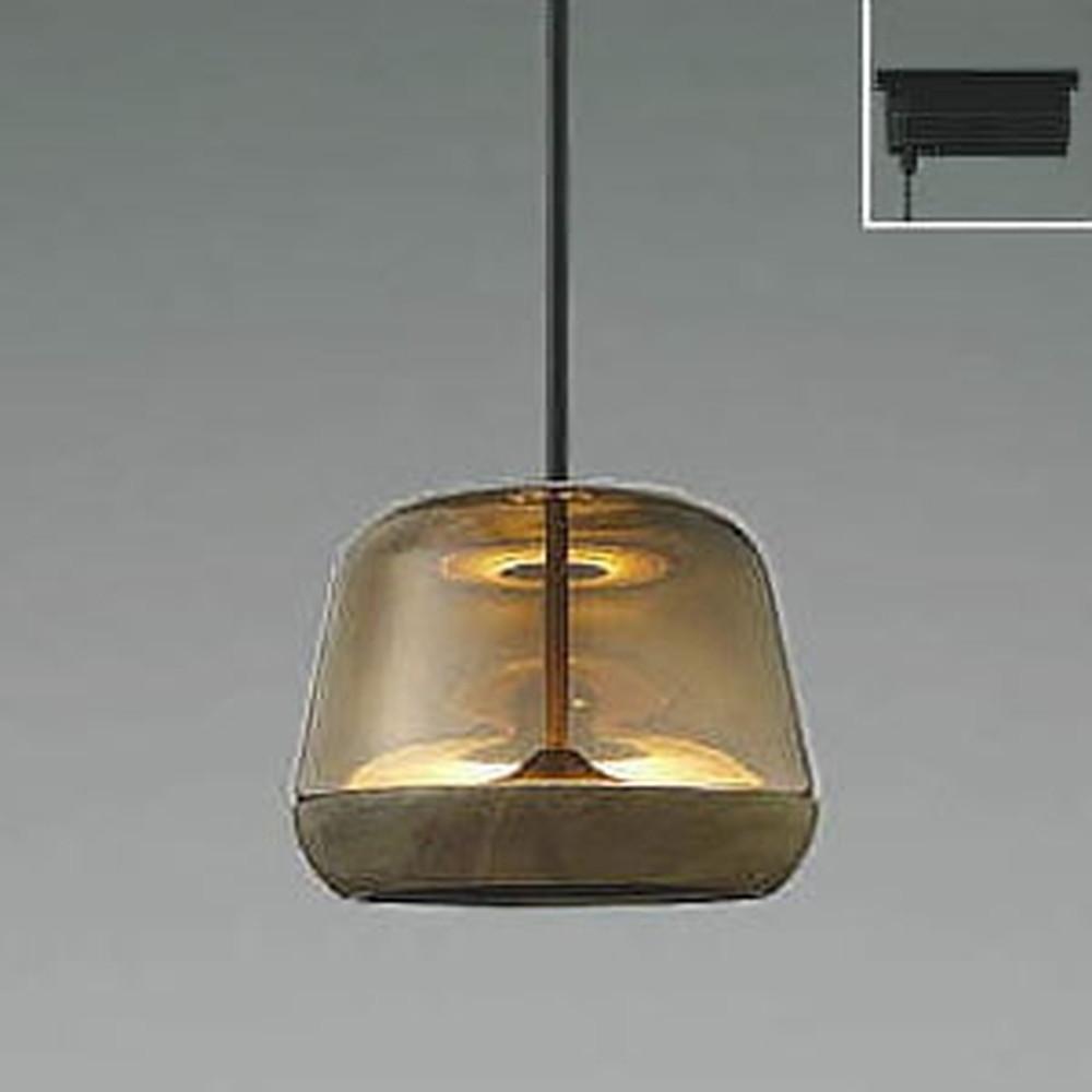 コイズミ照明 LED一体型ペンダントライト 《Brown×Walnut》 ライティングレール取付専用 白熱球60W相当 電球色 AP47550L