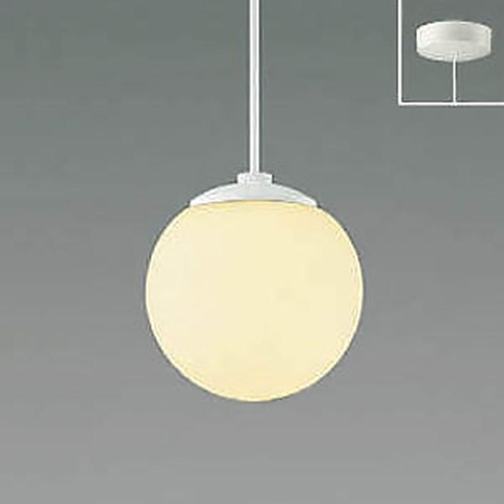 コイズミ照明 LED一体型ペンダントライト 《MICROSGLASS》 フランジタイプ 白熱球60W相当 電球色 調光タイプ 乳白 AP47558L