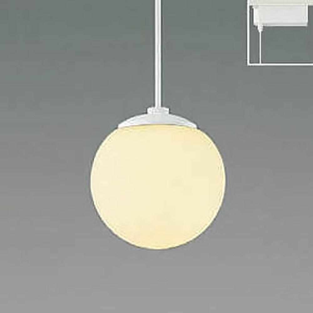 【送料無料/新品】 コイズミ照明 LED一体型ペンダントライト 《MICROSGLASS》 ライティングレール取付専用 白熱球60W相当 電球色 調光タイプ 乳白 AP47559L, 果楽土 c2d5c784