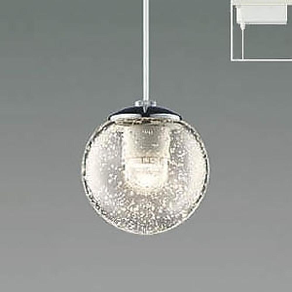 コイズミ照明 LED一体型ペンダントライト 《MICROSGLASS》 ライティングレール取付専用 白熱球60W相当 電球色 調光タイプ 透明泡入 AP47562L