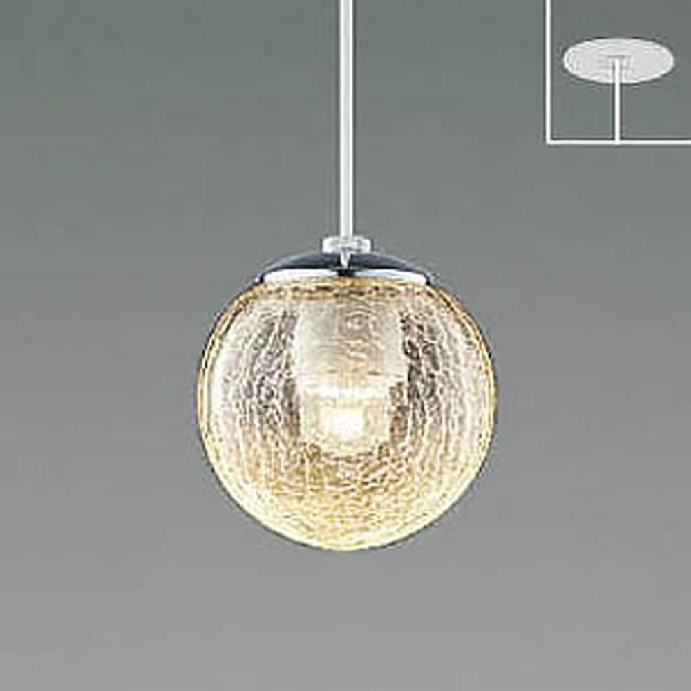 コイズミ照明 LED一体型ペンダントライト 《MICROSGLASS》 埋込取付タイプ 埋込穴φ75mm 白熱球60W相当 電球色 調光タイプ 透明ヒビ焼 AP47566L