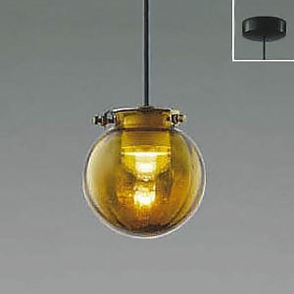 コイズミ照明 LED一体型ペンダントライト 《MICROSGLASS》 フランジタイプ 白熱球60W相当 電球色 調光タイプ アンバー AP47570L