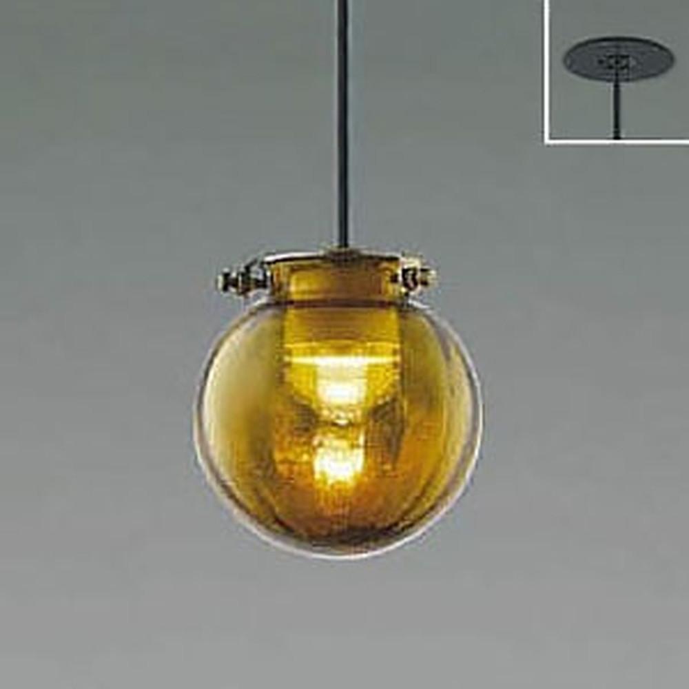 コイズミ照明 LED一体型ペンダントライト 《MICROSGLASS》 埋込取付タイプ 埋込穴φ75mm 白熱球60W相当 電球色 調光タイプ アンバー AP47572L