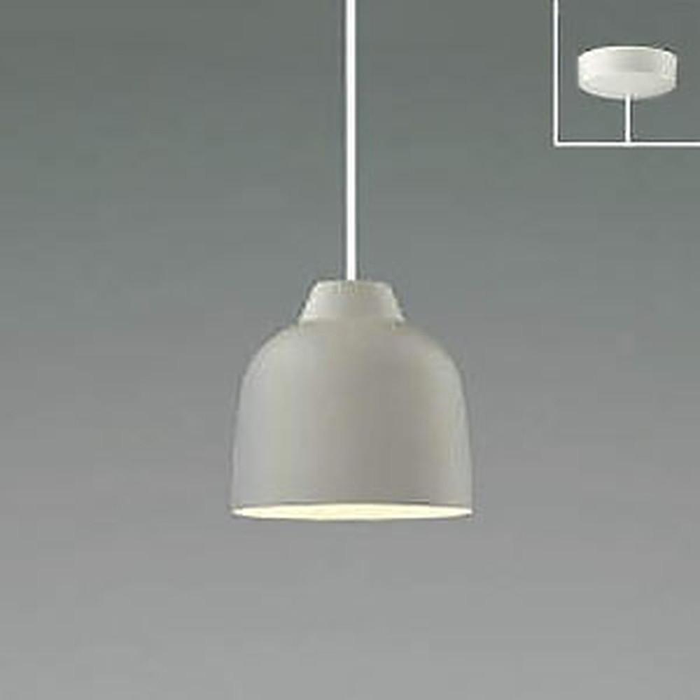 コイズミ照明 LED一体型ペンダントライト 《MICROSCOLOR》 フランジタイプ 白熱球60W相当 電球色 調光タイプ グレージュ AP47584L
