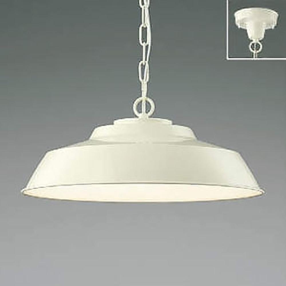 コイズミ照明 LED一体型ペンダントライト 《CAFELIER》 リビング向け ~14畳用 電球色~昼光色 調光・調色タイプ リモコン付 AP47611L