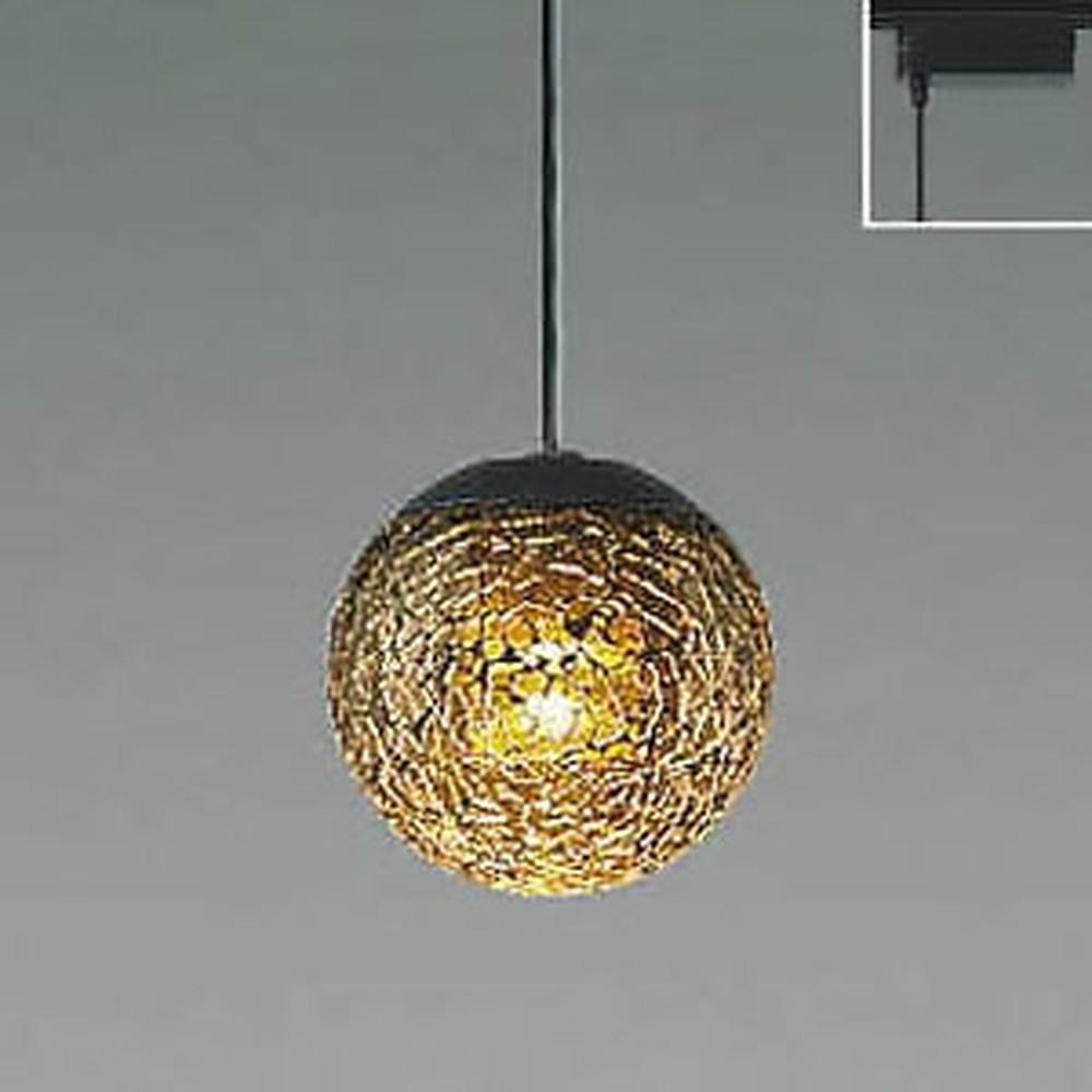コイズミ照明 LED一体型ペンダントライト 《MICROSGLASS》 ライティングレール取付専用 白熱球60W相当 電球色 調光タイプ アンバー AP47617L