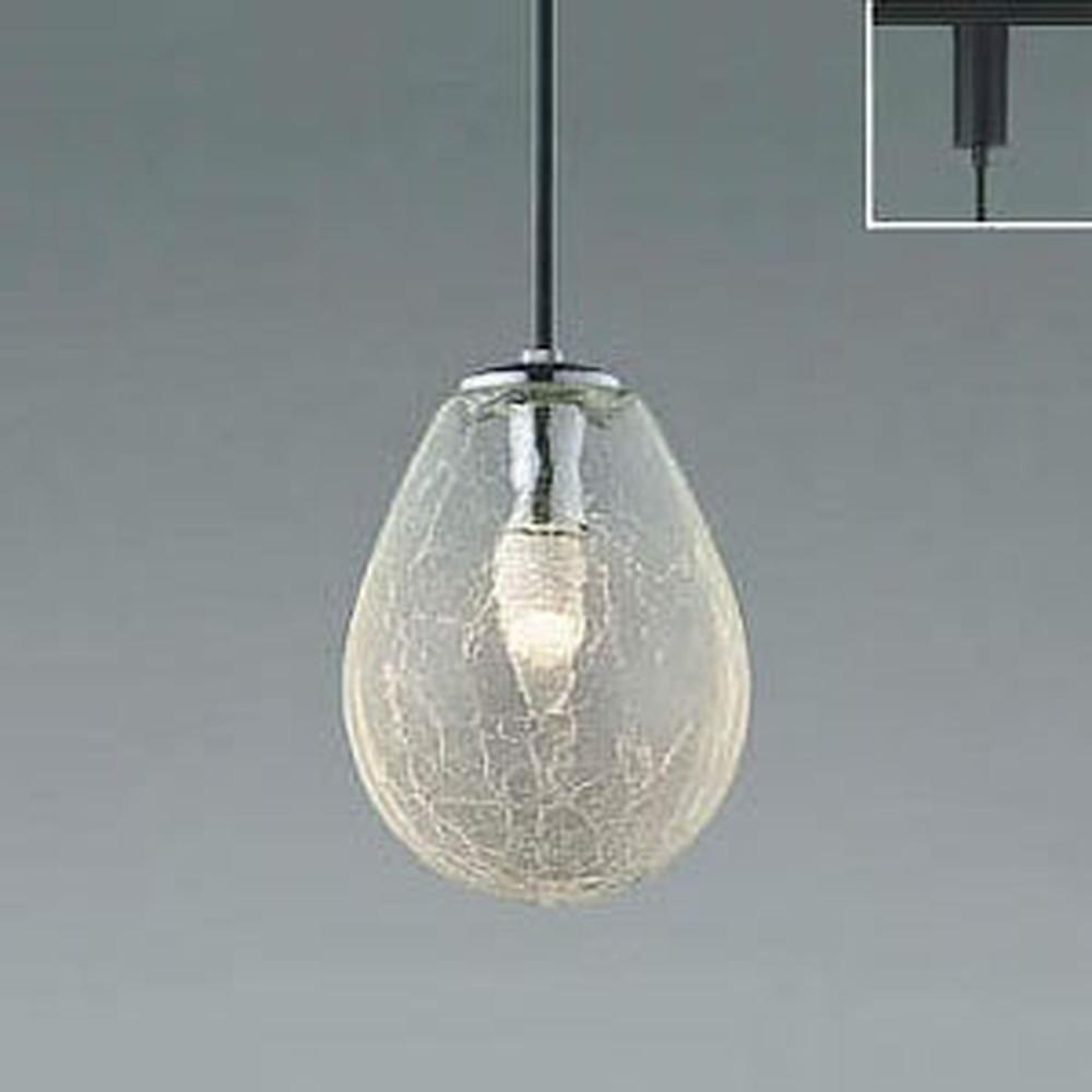 コイズミ照明 LEDペンダントライト ライティングレール取付専用 白熱球60W相当 電球色 透明ヒビ焼 AP47837L