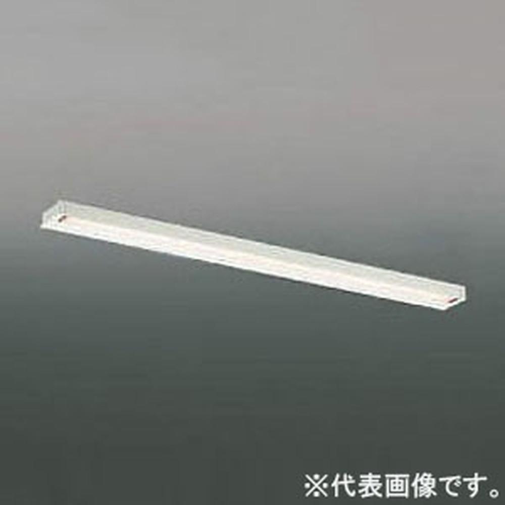 コイズミ照明 LED一体型ブラケットライト 《arkia》 天井・壁面取付用 916mmタイプ FL20Wインバータ相当 昼白色 スイッチ付 AB47890L