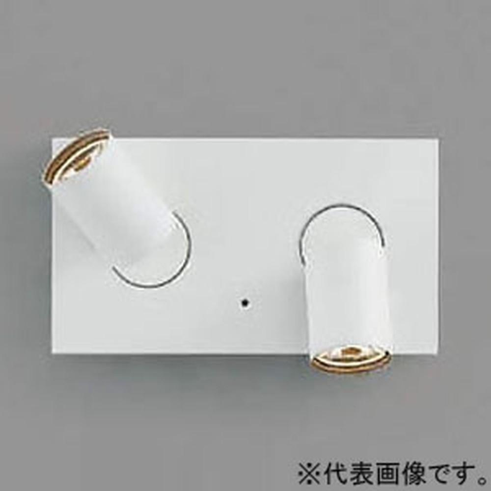 コイズミ照明 LED一体型ブラケットライト 《arkia》 天井・壁面・傾斜天井取付用 白熱球60W×2灯相当 電球色 中角タイプ マットファインホワイト AB47902L
