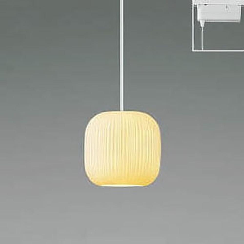 コイズミ照明 LED一体型ペンダントライト 《MICROS磁器》 ライティングレール取付専用 白熱球60W相当 電球色 調光タイプ AP48719L