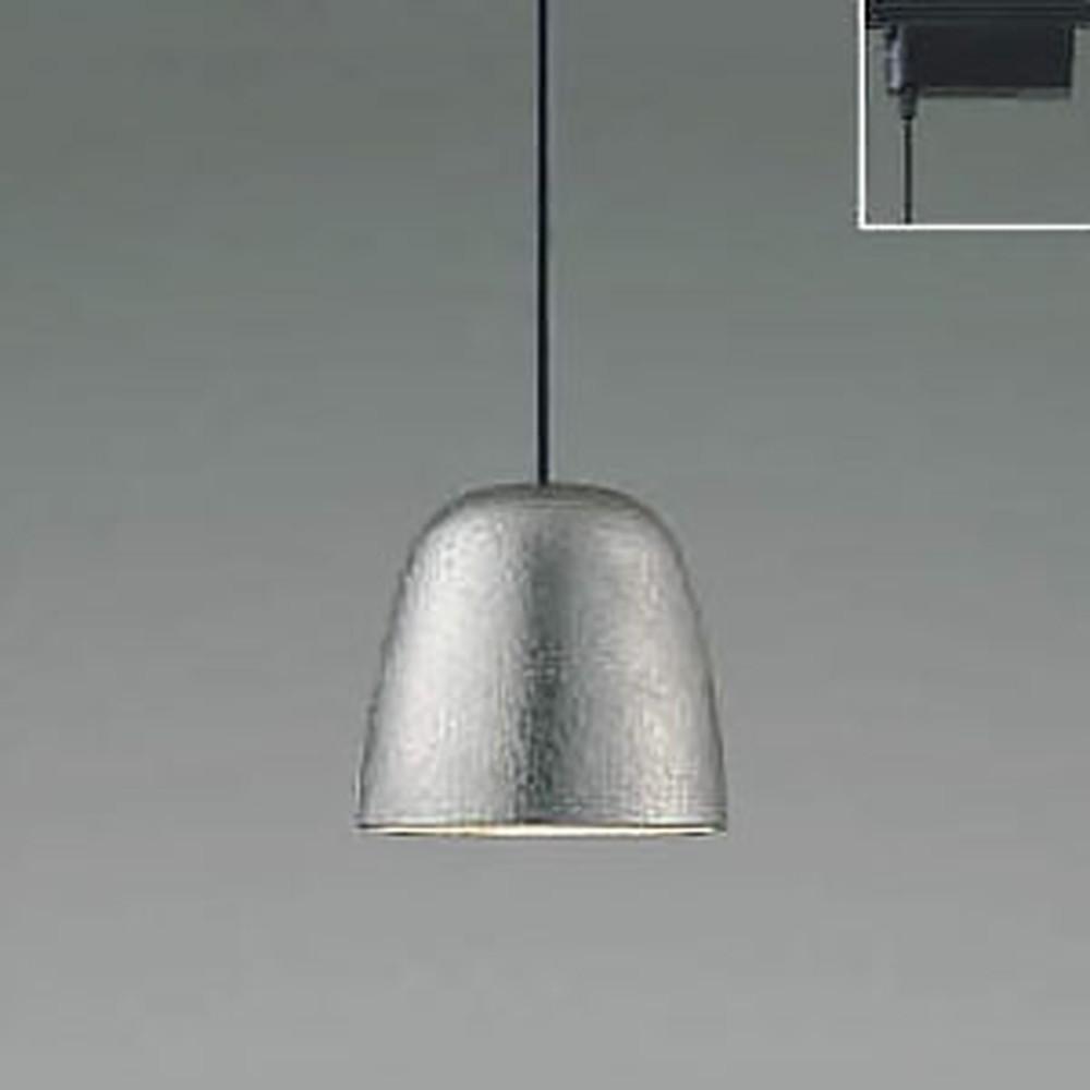コイズミ照明 LED一体型ペンダントライト 《MICROS錫》 ライティングレール取付専用 白熱球60W相当 電球色 調光タイプ AP48721L
